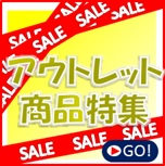 フルネスジャパンダイレクトショップ